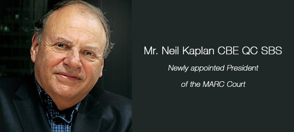 MARC Announces New Governance Structure and Appointment of Mr. Neil Kaplan as President of the MARC Court